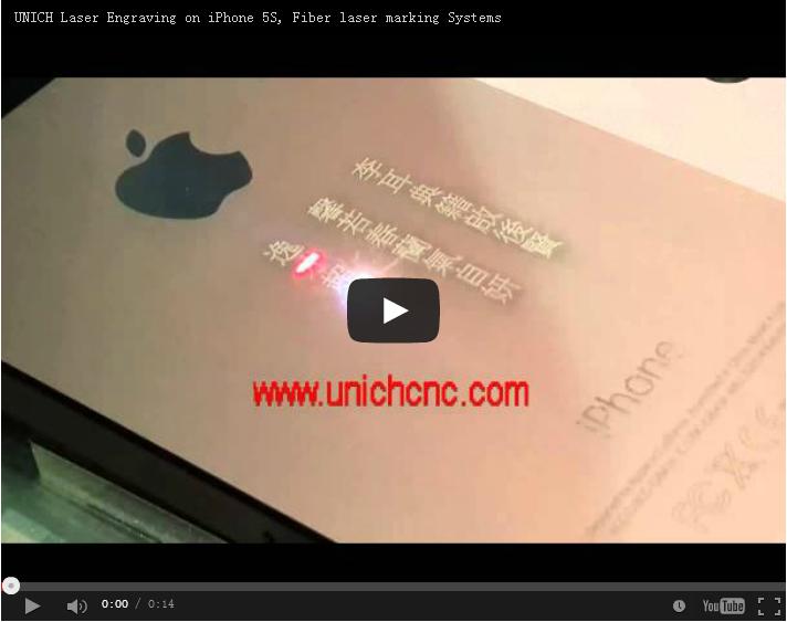 UNICH Laser marking machine