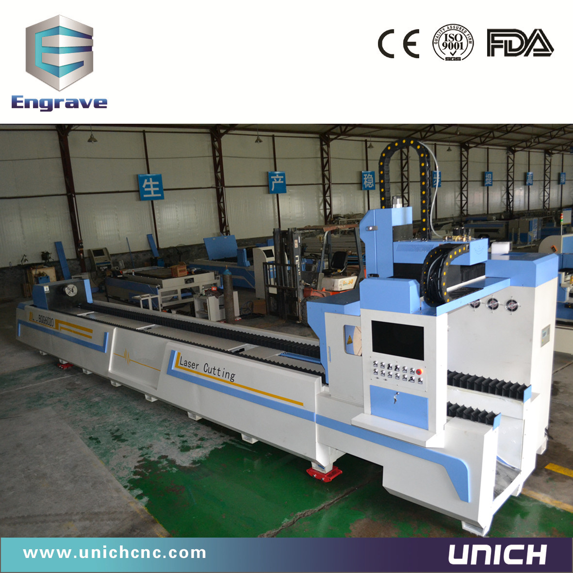 Fiber laser cutting machine for metal pipe-500W