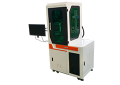 With plastic material Cover fiber flying laser marking machine 100w for metal