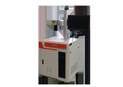 50w fiber laser marking machine
