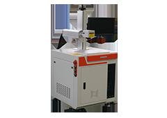 Aluminum fiber marking laser 100w